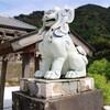 有田焼で有名な佐賀県の有田町に行くなら「陶山神社」を訪れてほしい理由