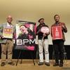 極私的『BPM』試写会報告 エイズと社会ウェブ版312