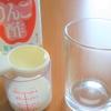 リンゴ酢を牛乳で割るミルクバーモントの飲みやすい割合はこれだと思うけど・・・