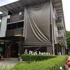 リペ島のおすすめホテル A Plus HotelとBloom Cafe Hostel 宿泊レビュー