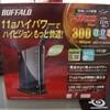 BUFFALO製無線LANルーターでPPTPサーバーを建てて、2chの規制も突破だ!