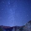 星空を見上げる理由