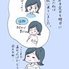 長男けんが生まれるまで①【出産予定日直前に転院】
