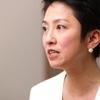 【超悲報】民進党の蓮舫代表、議員資格喪失の危機wwwwwwwwwwwww