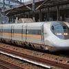 東海道新幹線700系撤退へ