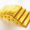 金地金(ゴールド)はどこがお得か? スプレッドを比較する