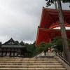 高野山・龍神の旅(1)