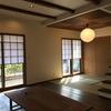 小川町に和モダンな家。完成!!