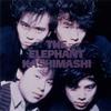 今もなお、色褪せぬ眼差し―エレカシ全作レビューⅠ『THE ELEPHANT KASHIMASHI』