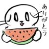 スコちゃんLINEスタンプ第三弾をリリースしみゃした!!