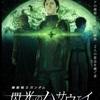 映画『ガンダム 閃光のハサウェイ』3日間で興行収入5億を突破!! 2部3部の制作に言及