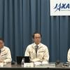 小惑星探査機「はやぶさ2」の記者説明会(タッチダウン運用計画)
