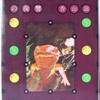 香山滋「オラン・ペンデクの復讐」(現代教養文庫)