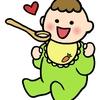 子供の子育てに関するご飯や料理、体重等食事の国の違い
