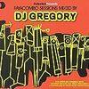 最近聴いたCD (その1)/ DJ Gregory、Maetrk、Petar Dundov、Ramon Tapia
