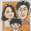 新築祝いに家族3人の似顔絵