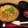 【食べログ3.5以上】武蔵野市吉祥寺南町二丁目でデリバリー可能な飲食店4選