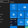 Windows 10でもスタートメニューをランチャー代わりに使ってみようと思う