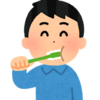 30歳からの矯正日記:第1話~明日、矯正歯科へ行ってきます!~