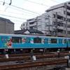 クレヨンしんちゃん電車