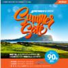 チェジュ航空 割引キャンペーン 6-8月分を5/29まで販売 成田仁川3,000円~! 往復とも3,000円で取れる日程を実際に予約画面でサーチしてみた