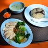 シンガポール旅行スタート!とりあえずチキンライスを食べる。