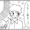 【第12回】「秋吉講太 27歳」衝撃の1ヶ月記念日①【7月24日(月)】