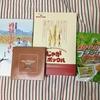 【旅行】北海道2泊3日の旅行に行ってきました。(3日目&感想)