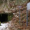 小倉乃湯の裏山にある温風穴と冷風穴と神聖な雰囲気の巨石群