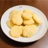 手作り素朴クッキー