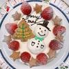 クリスマス、お年賀の季節限定ケーキご予約開始いたしました!