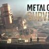 ホラーゲーム批評:METAL GEAR SURVIVE