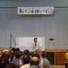 えみちゃん、ゆみちゃん、スプリングトーク