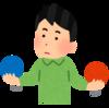 フリマ比較サイトの製作を開始(要件定義)