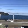 熱海・伊東旅行 1日目 城ヶ崎海岸を自転車で駆ける