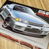 R32 GTR① ボディ製作
