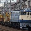 貨物列車撮影 12/8 久々の工臨とPF2101号機