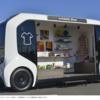 #848 有明〜青海地区で自動運転技術のサービス実証 2021年末までの2〜4週間