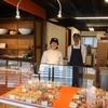 ファン熱望!蒸しパンの超人気店「ワタナベヤ!」が、安江町北の一軒家に 祝・移転オープン!