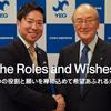 ◆日本商工会議所:ビジネスコミュニティ型補助金の公募開始のお知らせ◆