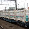ついに始動!!丸森町災害ゴミ輸送を撮る 貨物列車撮影 12/21