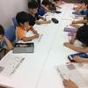 【夏期学童特別講座】世界の算数をゲームで学ぶ!
