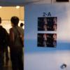 空中分解SNAP写真展を終えての振り返り (1)作品選びについて