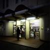 長野の夜は(2)