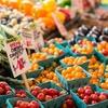 【募集中!】畑屋そーやんが教える野菜の選び方講座 @地球畑カフェ荒田店