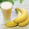 挑戦2:1日豆乳バナナ断食(ファスティング)試してみた