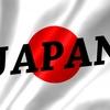 2018ワールドカップASIA予選 日本vsイラクの考察