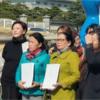 韓国の反応, 家族と村人を韓国軍に虐殺されたベトナム戦争被害者、韓国政府を相手に初の国家賠償訴訟