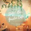 【SugiBeeGardenCafe】熊本・杉養蜂園のカフェがシーロムに!癒される半地下スペースでゆったりのんびりカフェ時間