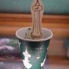 生茶の菓アイスバー in 京都タワーサンド店 マールブランシュ